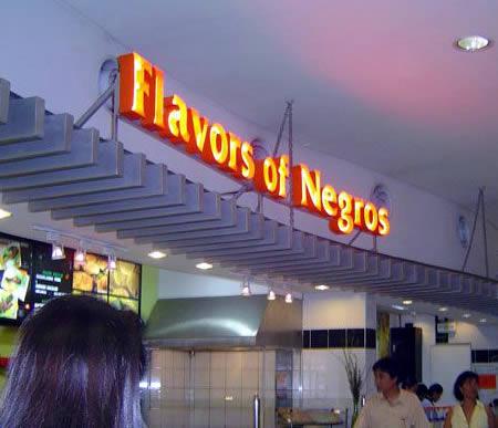 a96733_flavors