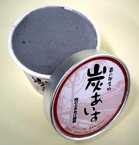 a96751_charcoal
