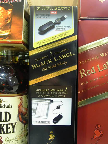a96764_a484_whiskey-mouse